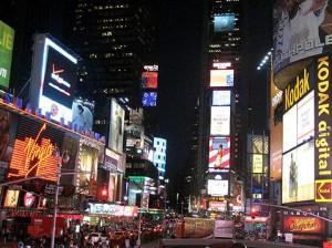 нью-йорк1
