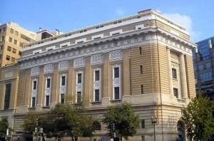 Национальный_почтовый_музей