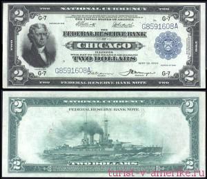 Американские доллары_02