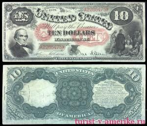 Американские доллары_03