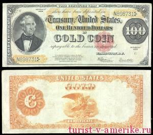 Американские доллары_04