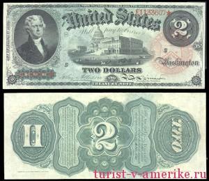 Американские доллары_06