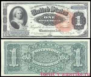 Американские доллары_07
