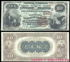 Американские доллары_08