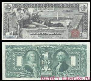 Американские доллары_09