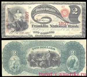 Американские доллары_12