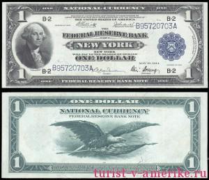 Американские доллары_13