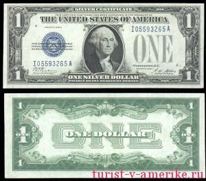 Американские доллары_15