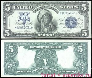 Американские доллары_16