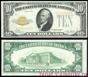 Американские доллары_19
