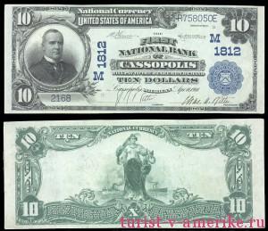 Американские доллары_20
