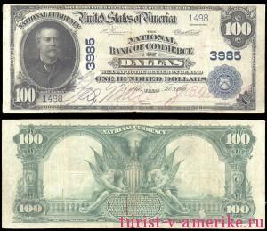 Американские доллары_21