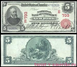 Американские доллары_22