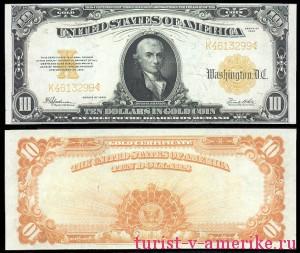 Американские доллары_24