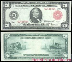 Американские доллары_25