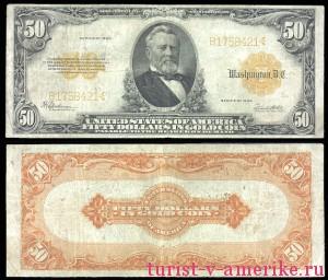 Американские доллары_26