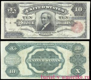 Американские доллары_27