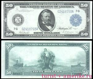 Американские доллары_28