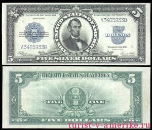 Американские доллары_30