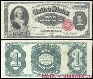 Американские доллары_31
