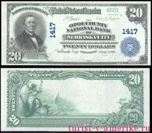Американские доллары_33