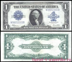 Американские доллары_34