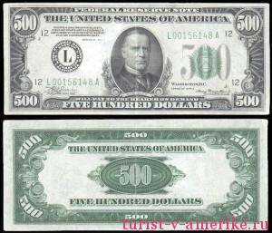 Американские доллары_35
