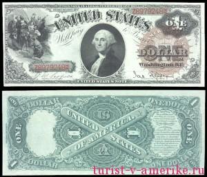 Американские доллары_36