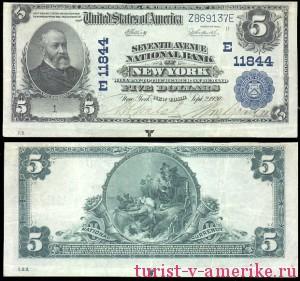 Американские доллары_37