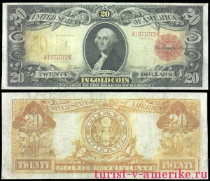 Американские доллары_39