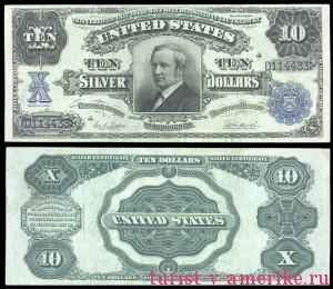 Американские доллары_40