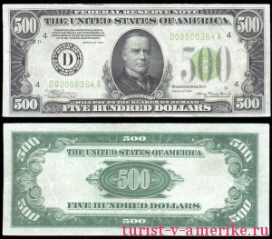 Американские доллары_42
