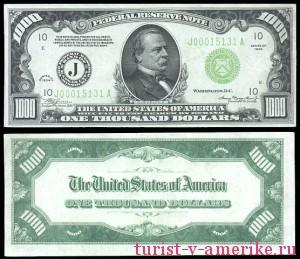 Американские доллары_43