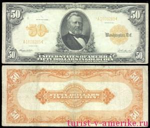Американские доллары_44