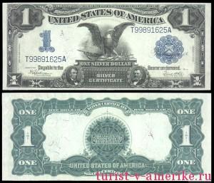 Американские доллары_48