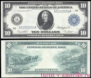Американские доллары_50