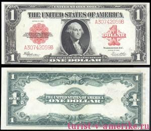 Американские доллары_51
