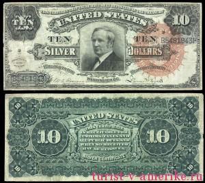 Американские доллары_53