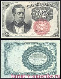 Американские доллары_54