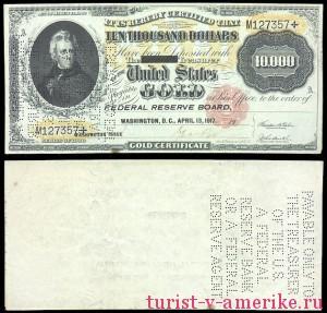 Американские доллары_58