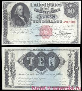Американские доллары_60