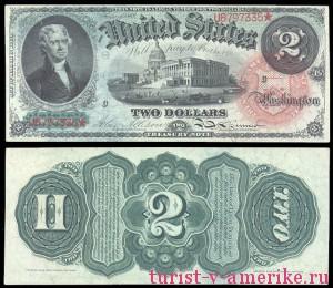 Американские доллары_61