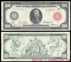Американские доллары_63