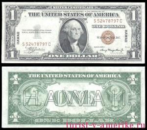 Американские доллары_64