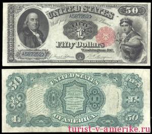 Американские доллары_70