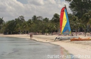 Grant Negril Resort