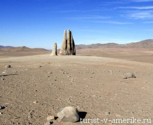 Пустыня_Атакама