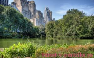 Центральный парк Нью-Йорка_08