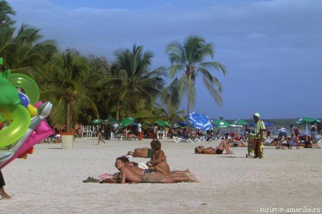 Туристы_на_пляже_Куба