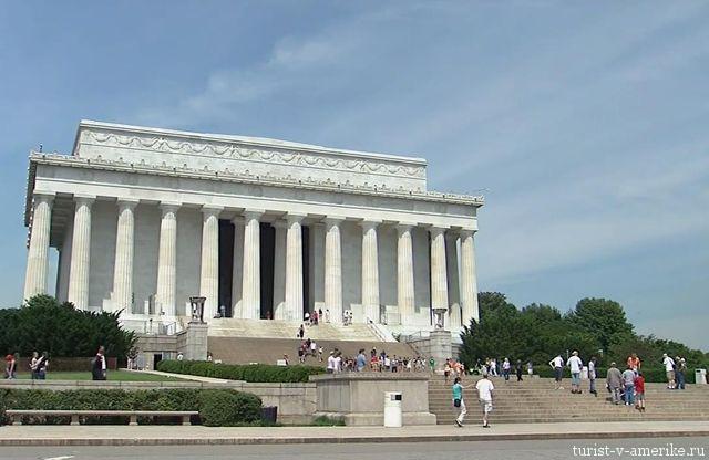 Мемориал_Линкольна_Вашингтон